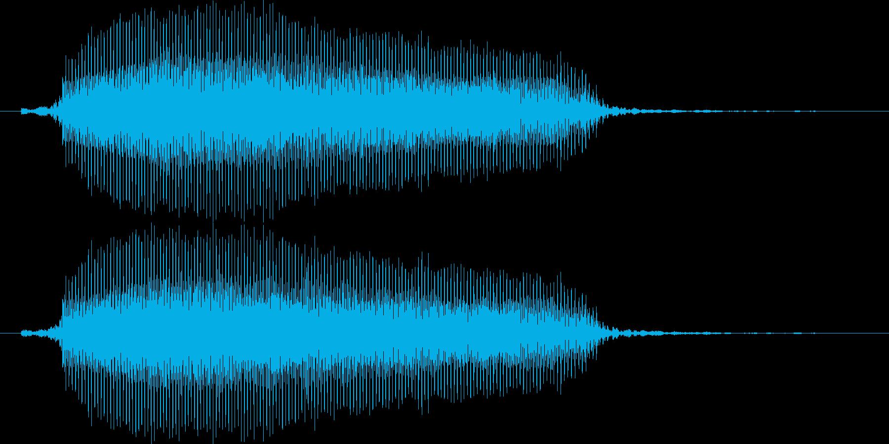 はーい(1歳児の生声です)の再生済みの波形