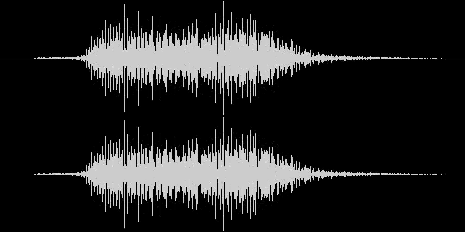決定音等(ティーン)の未再生の波形