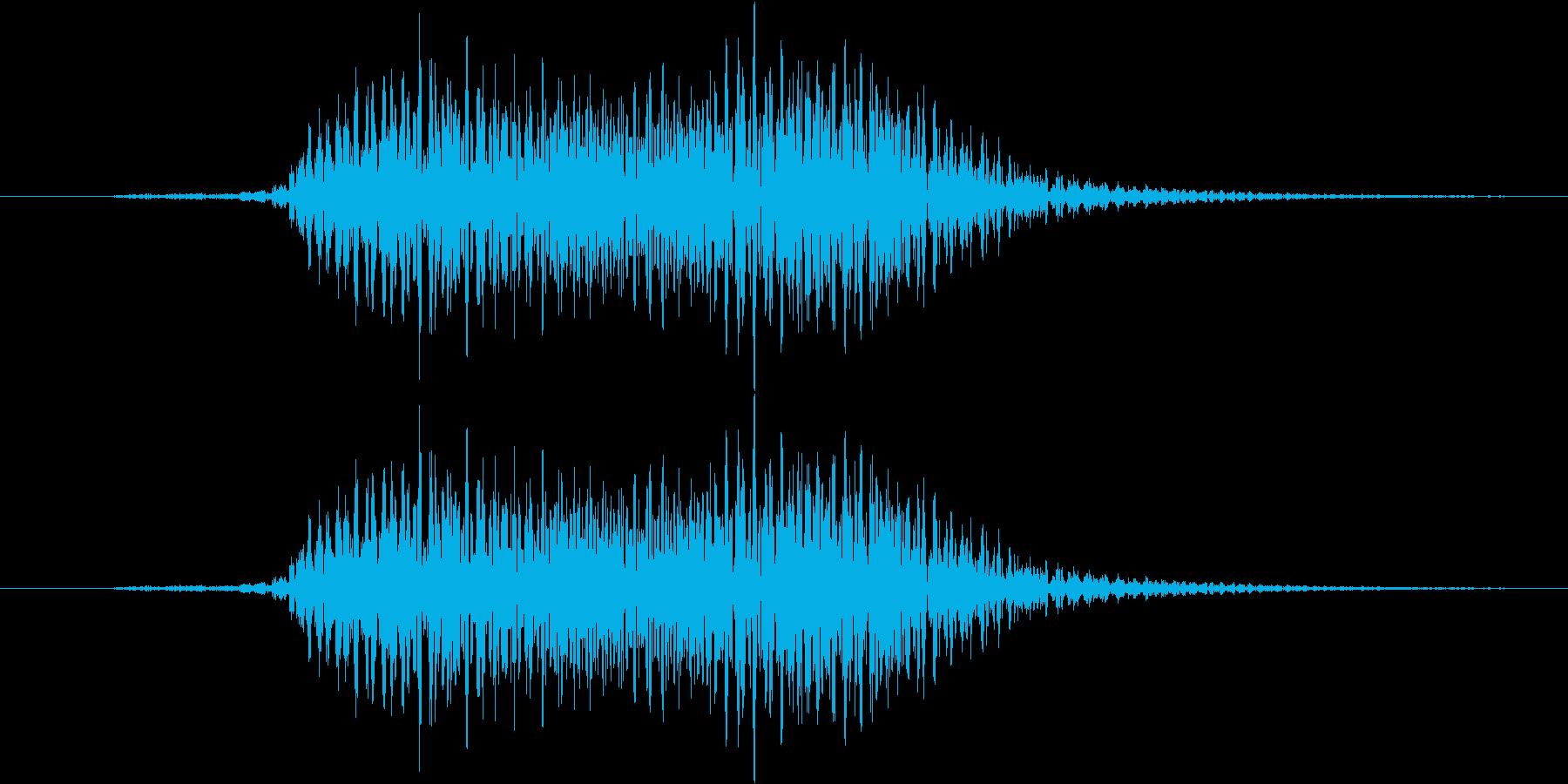 決定音等(ティーン)の再生済みの波形