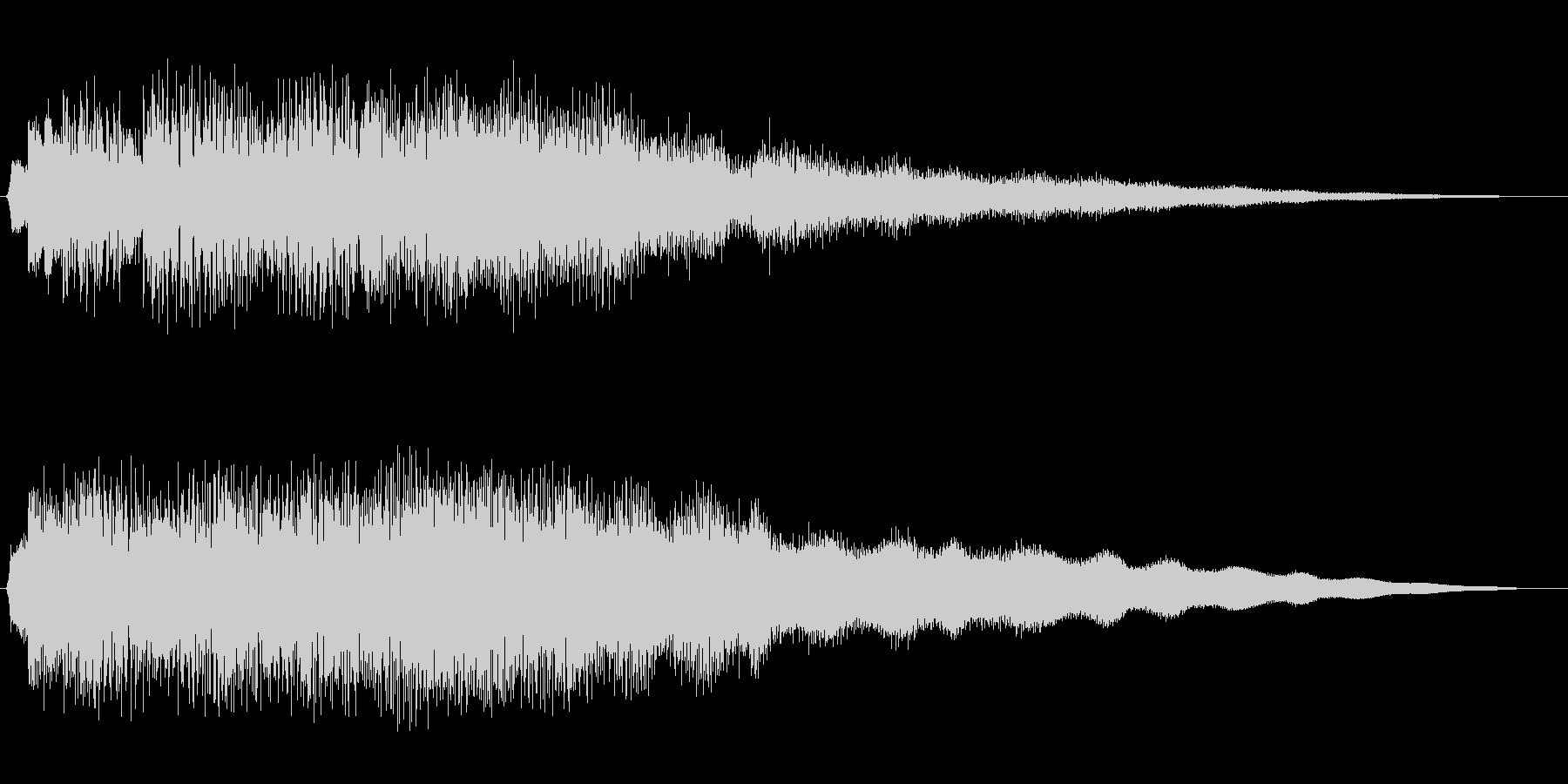 ピロリロリーン 雑音の無い音の未再生の波形