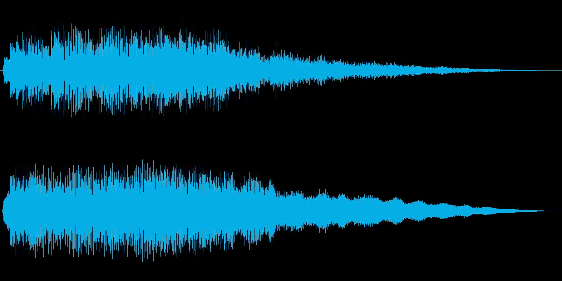 ピロリロリーン 雑音の無い音の再生済みの波形