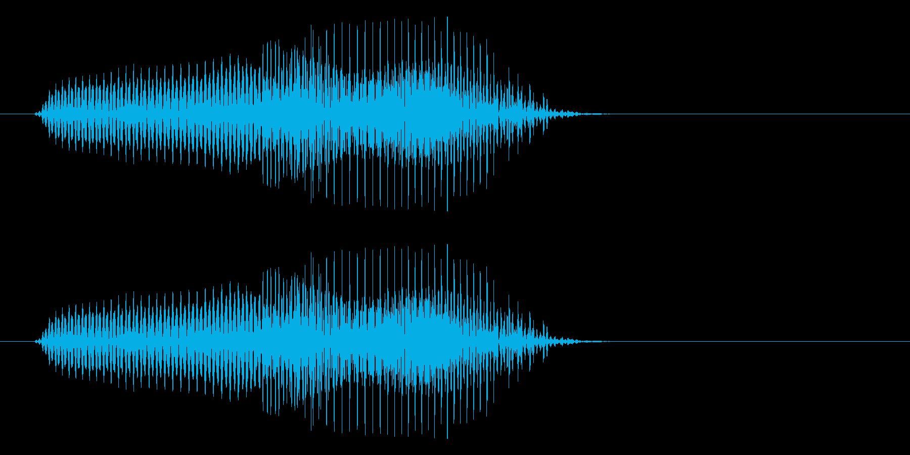 んがっというかわいい音の再生済みの波形
