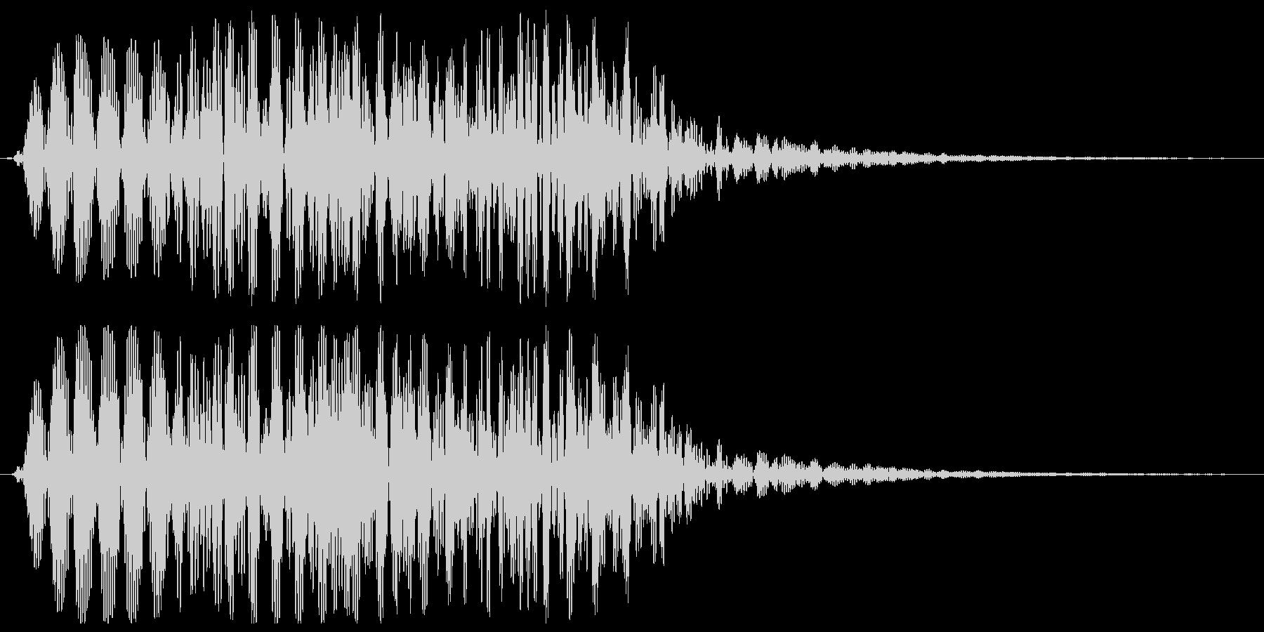 ブルルルル(低音の震える効果音)の未再生の波形