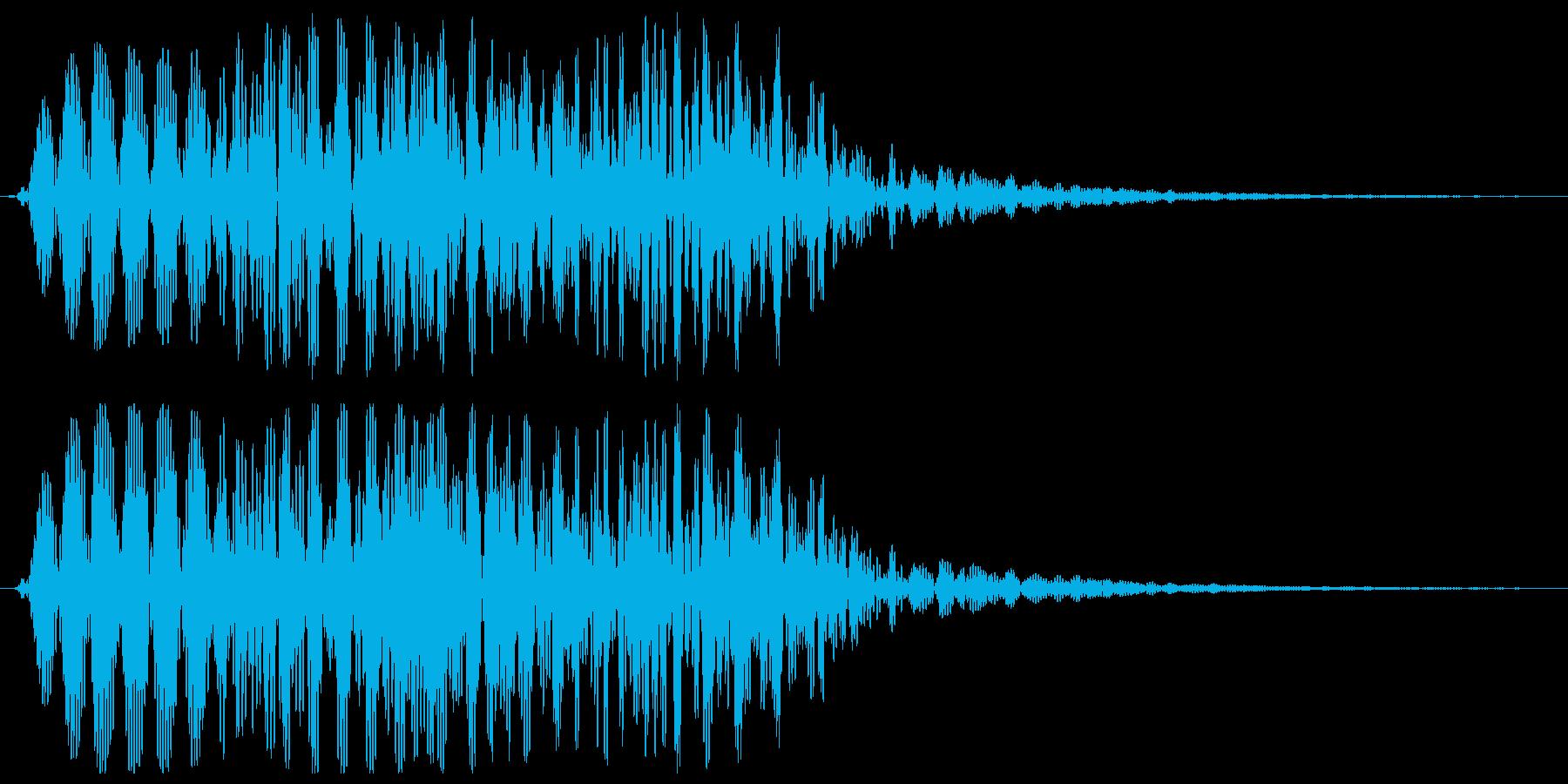 ブルルルル(低音の震える効果音)の再生済みの波形