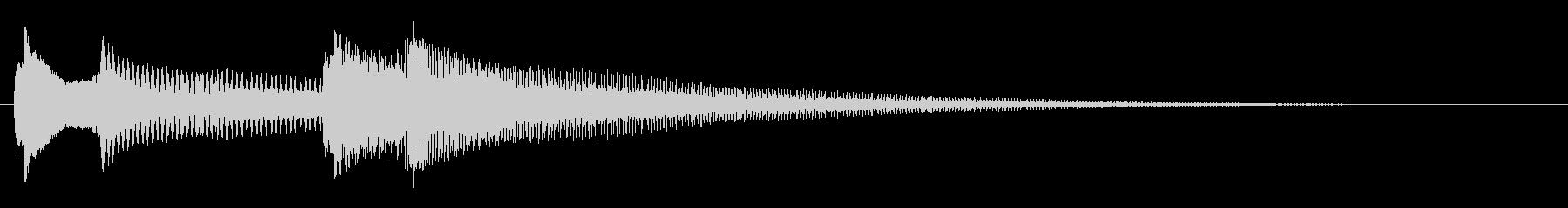 ピコーンピコーン(明るいお知らせ音)の未再生の波形