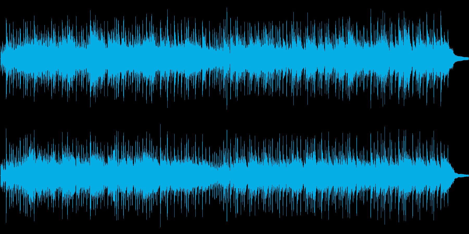 明るく暖かい雰囲気の曲の再生済みの波形