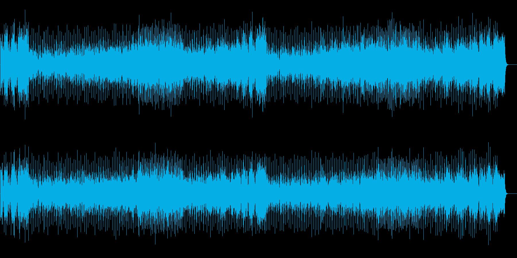 リリカルなラテン・フュージョンの再生済みの波形