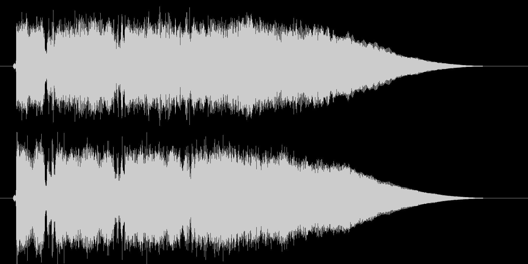 エレキギターの場面切り替えジングルの未再生の波形
