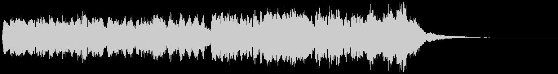 あかるいジングル(チャイム)の未再生の波形