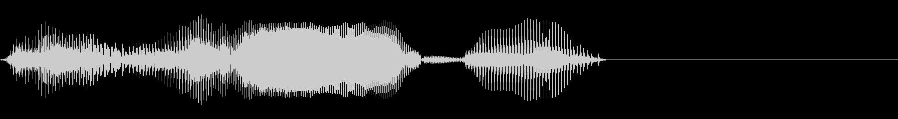 土曜日の未再生の波形