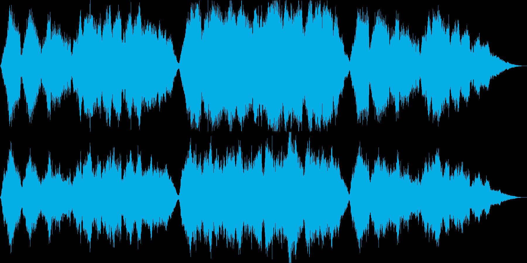 レクイエム・死亡・悲しみにくれるの再生済みの波形