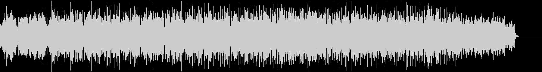 ピアノとストリングスのポップス・バラードの未再生の波形