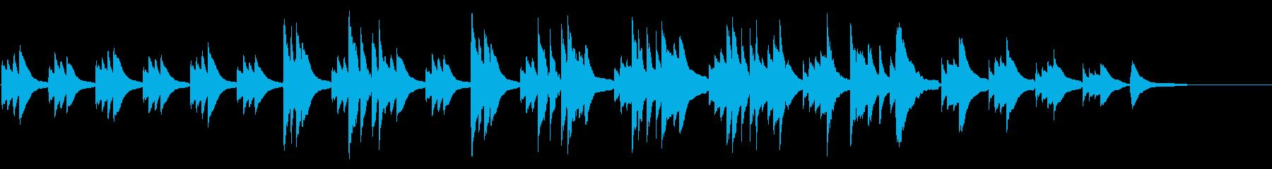 冒頭で使えそうなピアノ曲の再生済みの波形