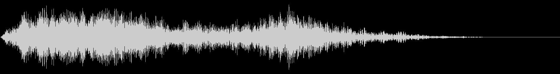 ヒュウウ(風のような音)の未再生の波形