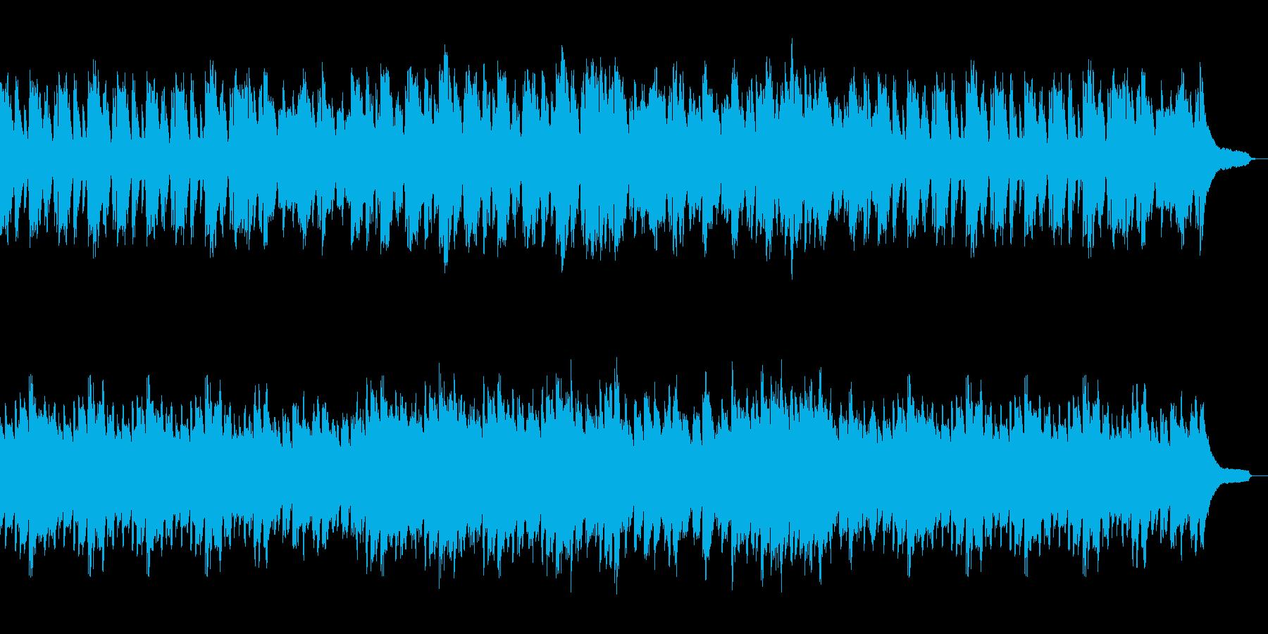 ピアノメインの悲壮感ある曲の再生済みの波形