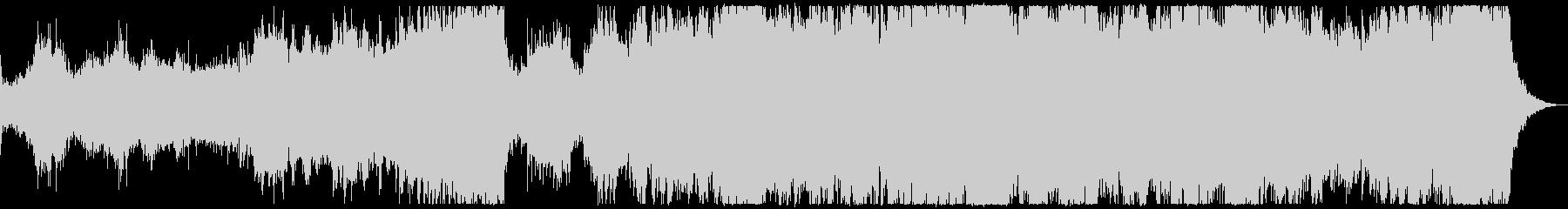 迫り来る混沌の闇 オーケストラ SE抜きの未再生の波形