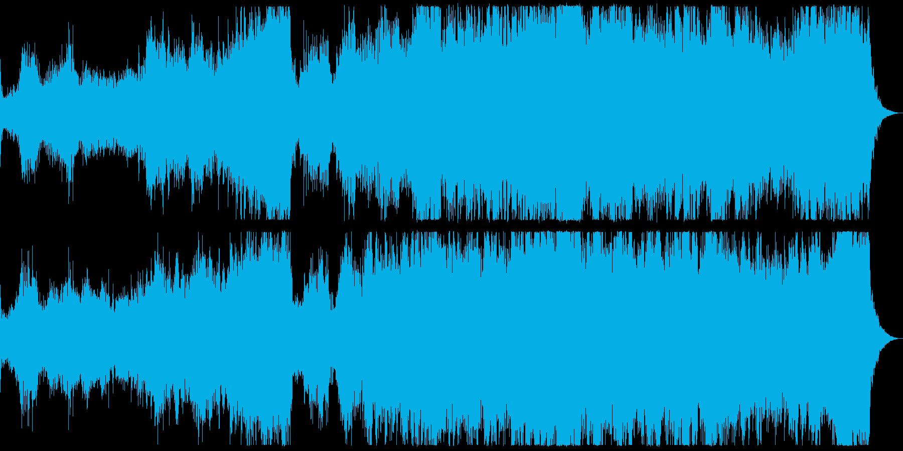 迫り来る混沌の闇 オーケストラ SE抜きの再生済みの波形