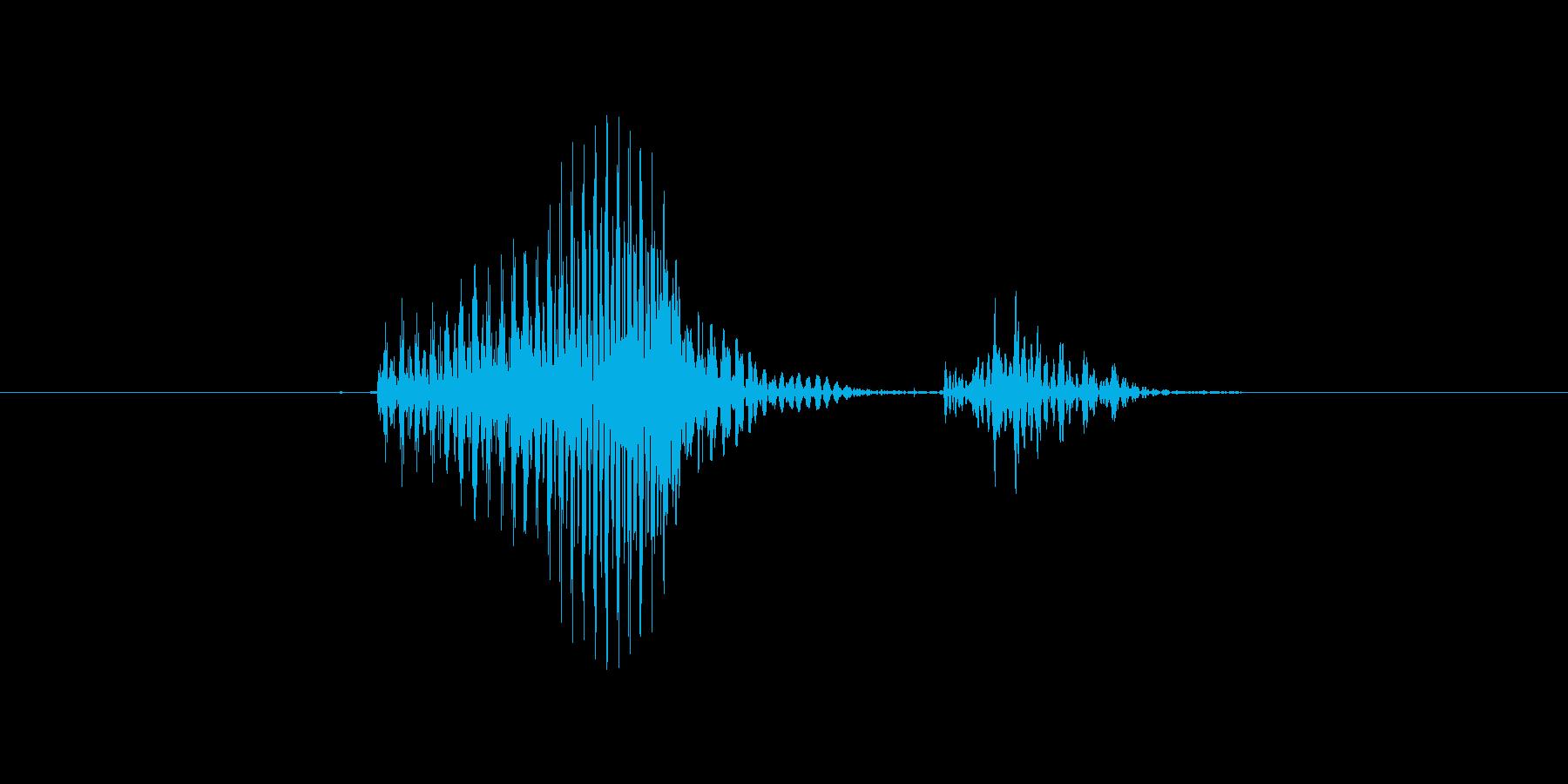 アウトの再生済みの波形