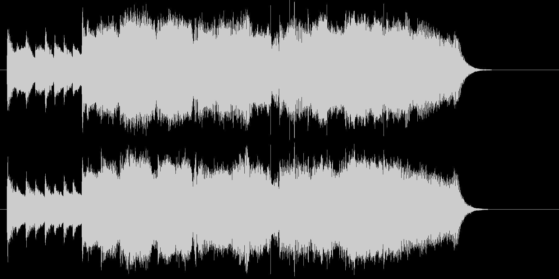 クラシカルなロックバラードの未再生の波形