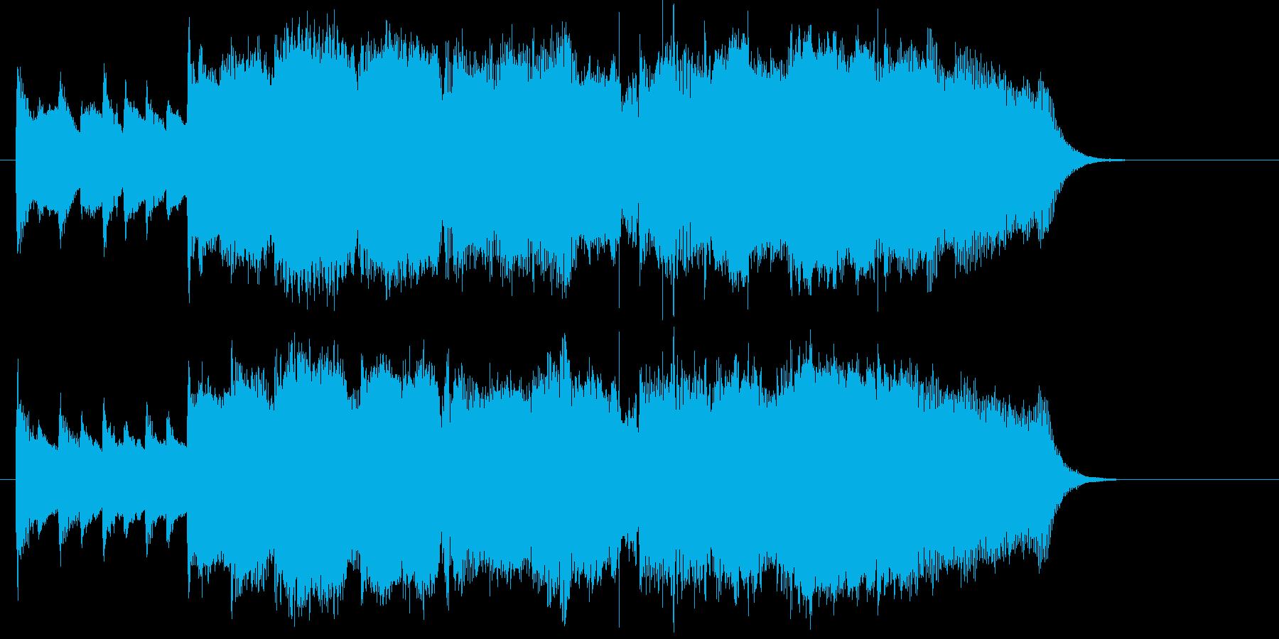 クラシカルなロックバラードの再生済みの波形