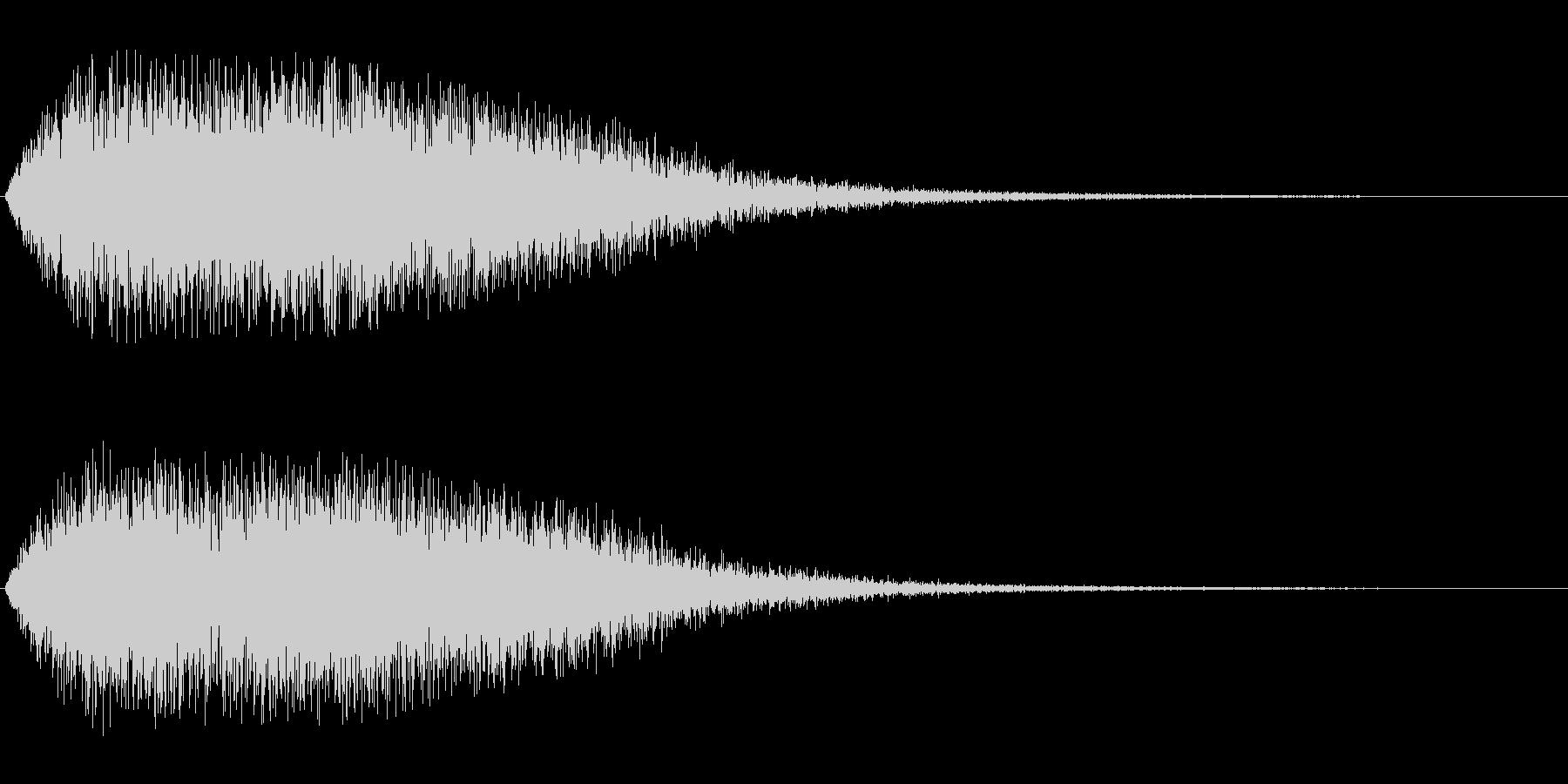 劇的な変化を彩る、魔法系サウンドの未再生の波形