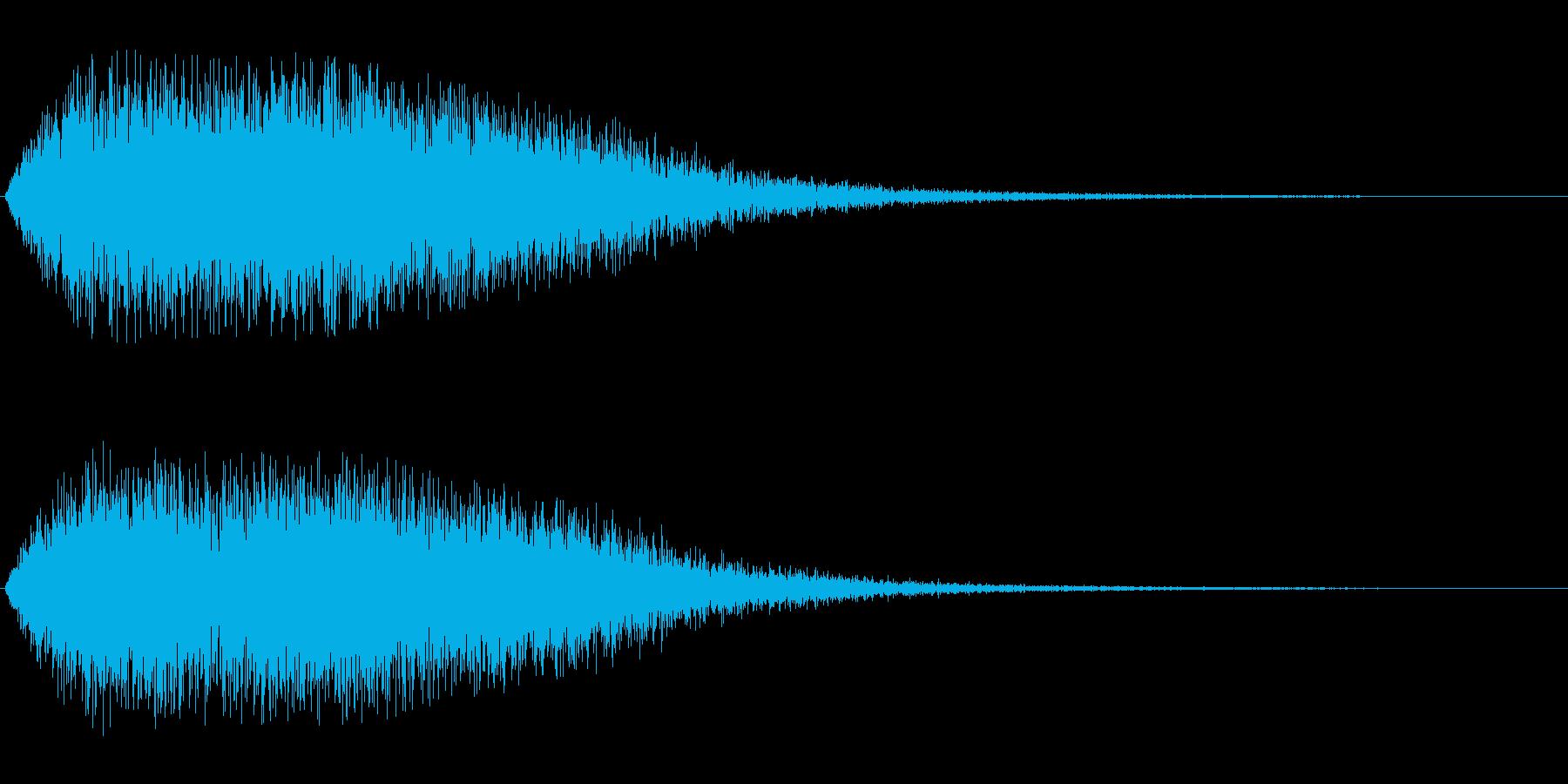 劇的な変化を彩る、魔法系サウンドの再生済みの波形