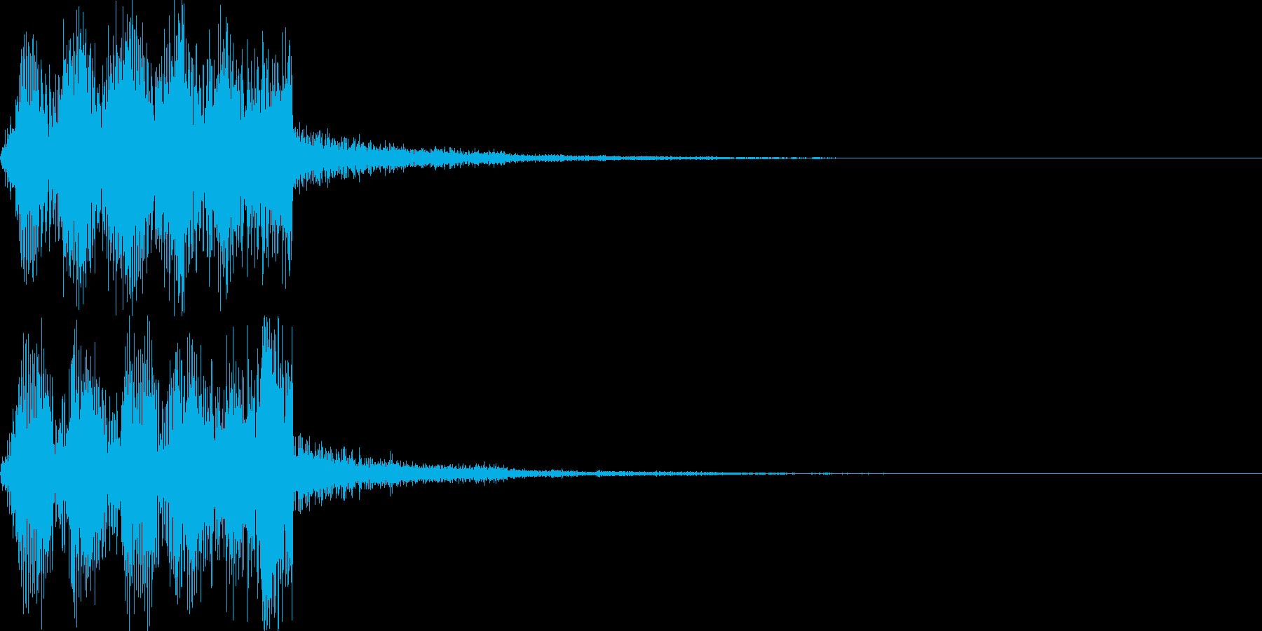 アイテム獲得・ポーズ・セレクトSEの再生済みの波形
