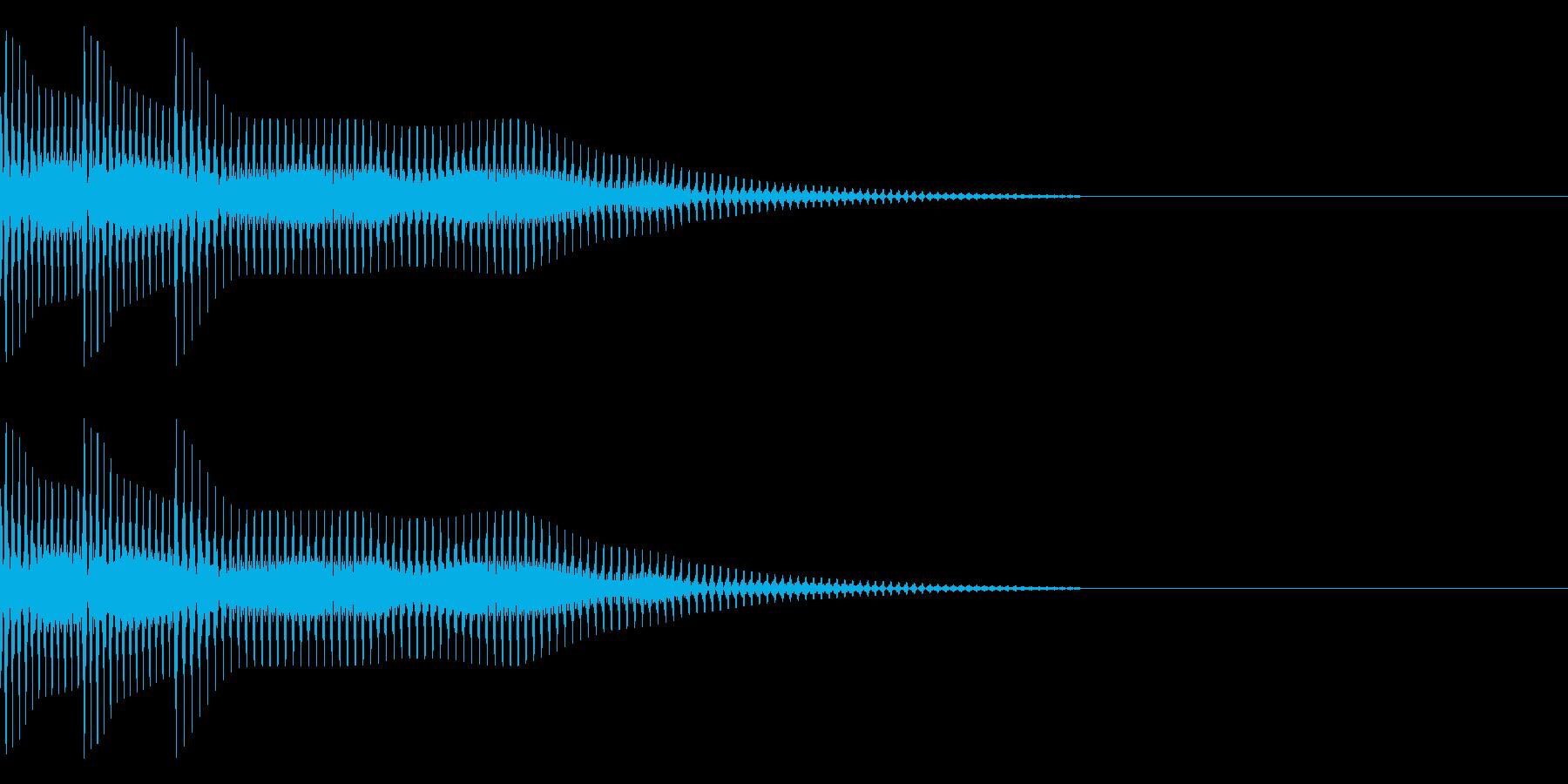 ボンボンボーンの再生済みの波形