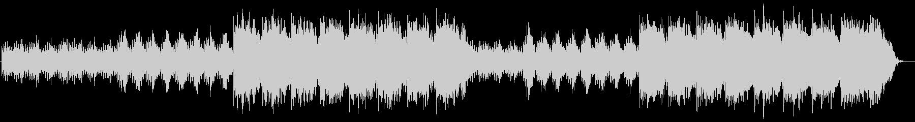 ベルの幻想的なプレリュードの未再生の波形