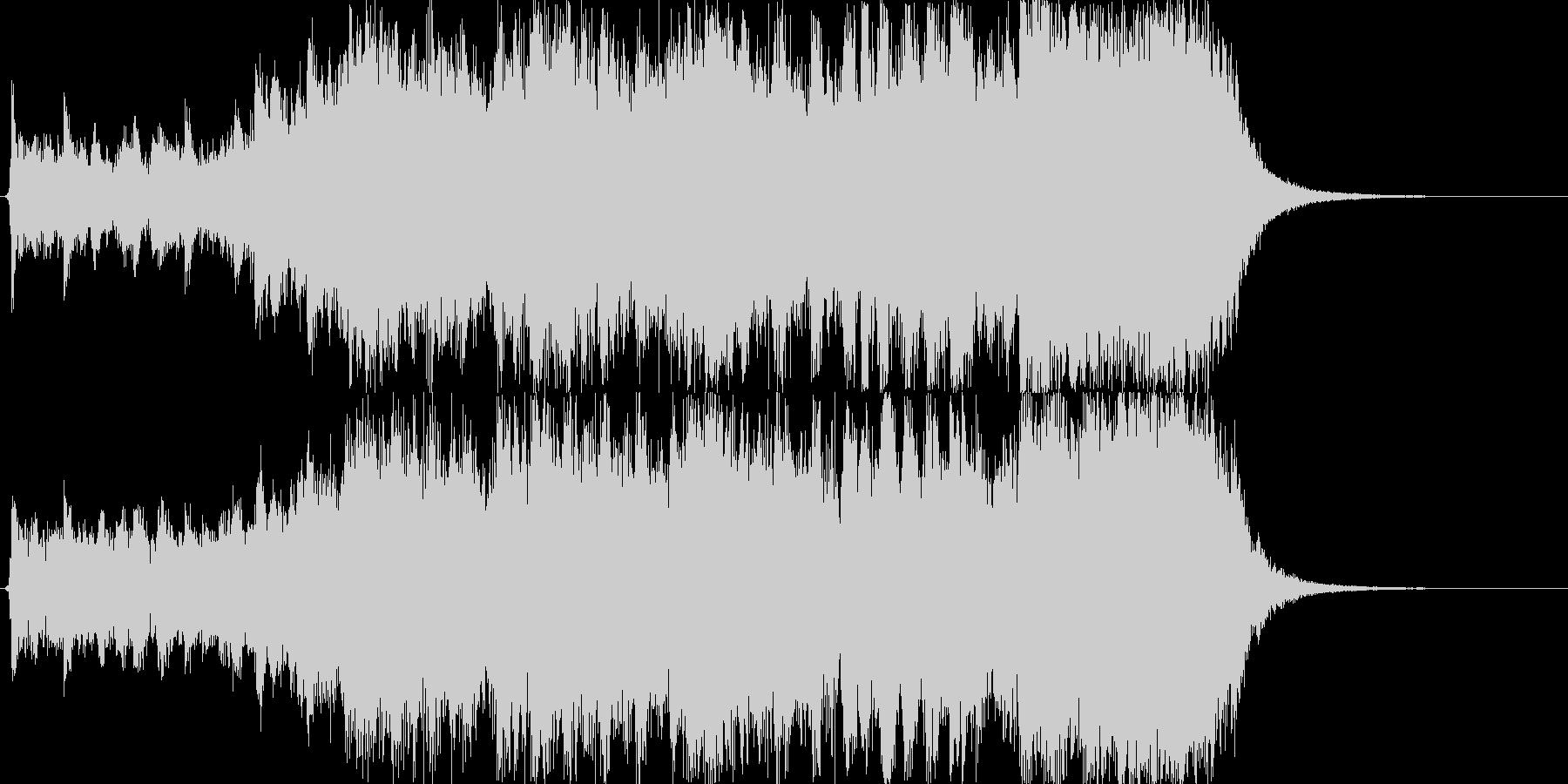 オープニングインパクト1の未再生の波形