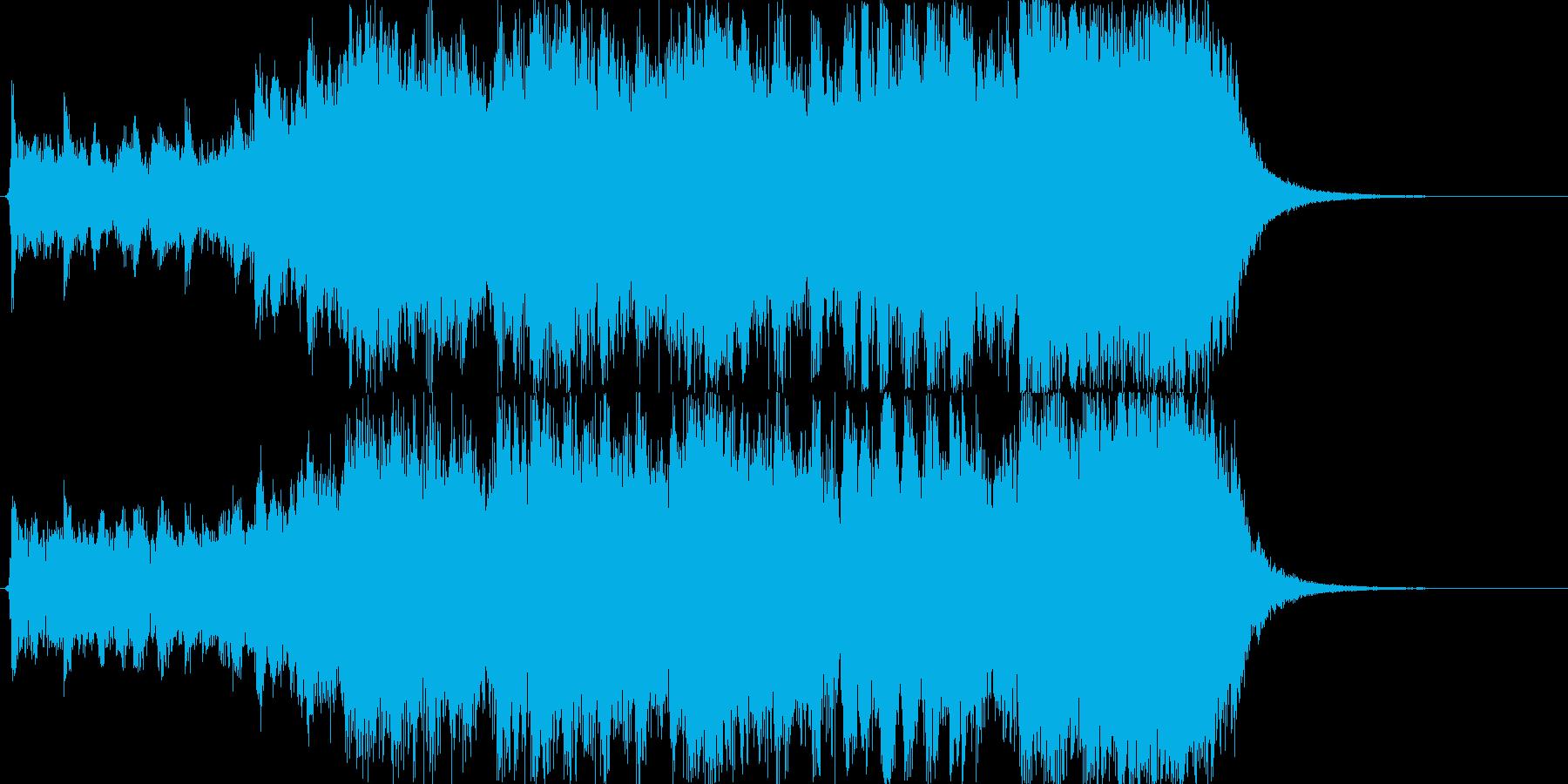 オープニングインパクト1の再生済みの波形
