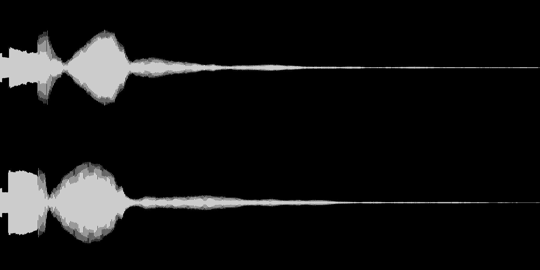 ピポの未再生の波形