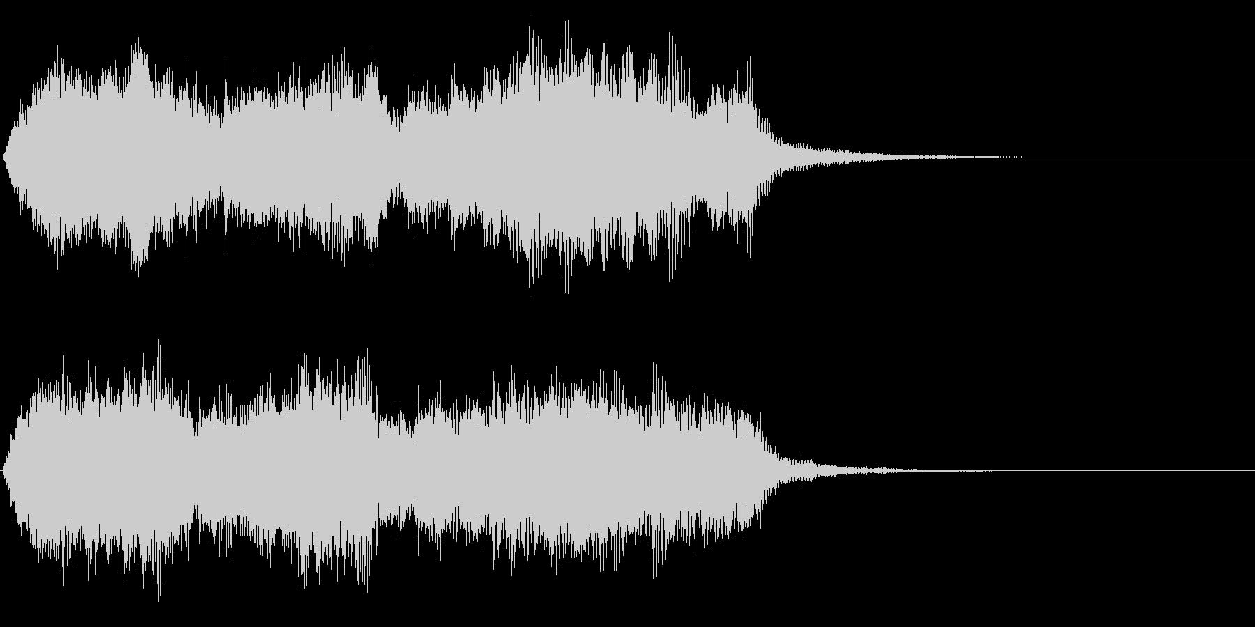 厳粛でファンタジックなエンディング 重厚の未再生の波形