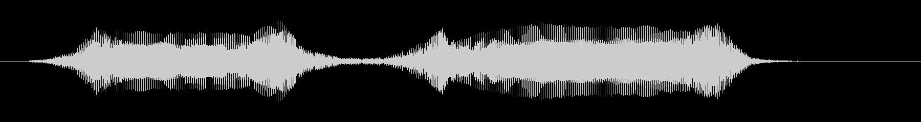 イェイ・イェイ! の未再生の波形