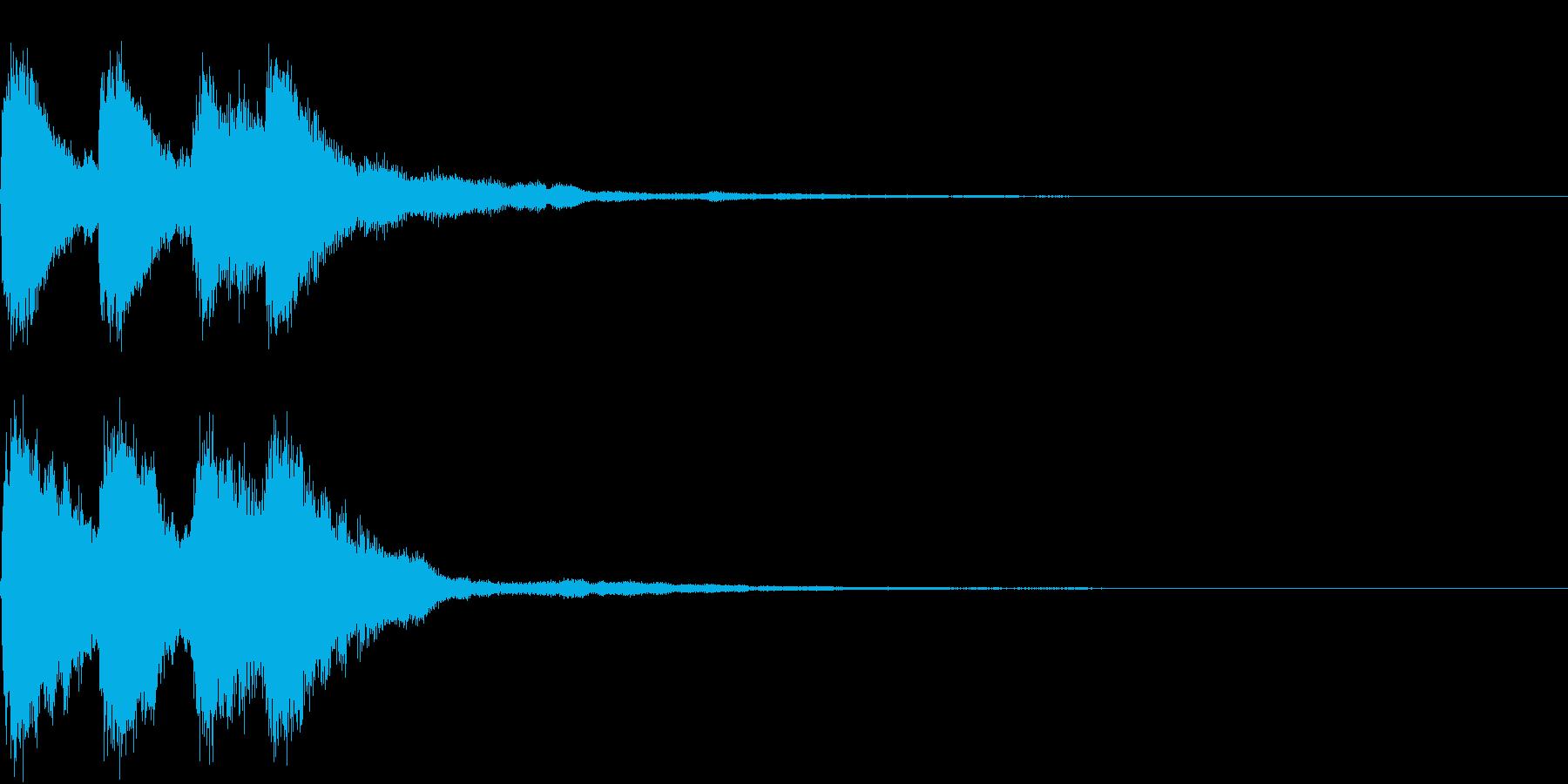 キラキラ 発見 見つける 発明 開始の再生済みの波形