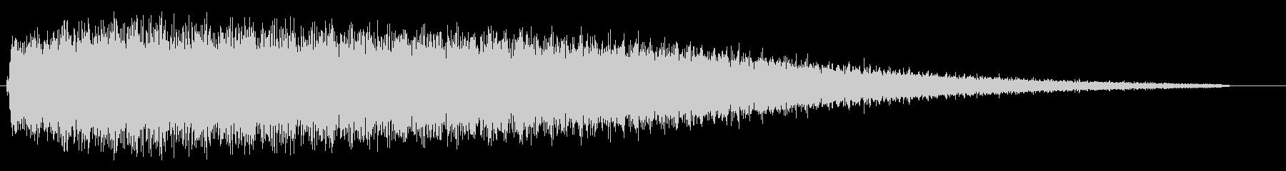 ピロリン(ゲーム決定音)の未再生の波形