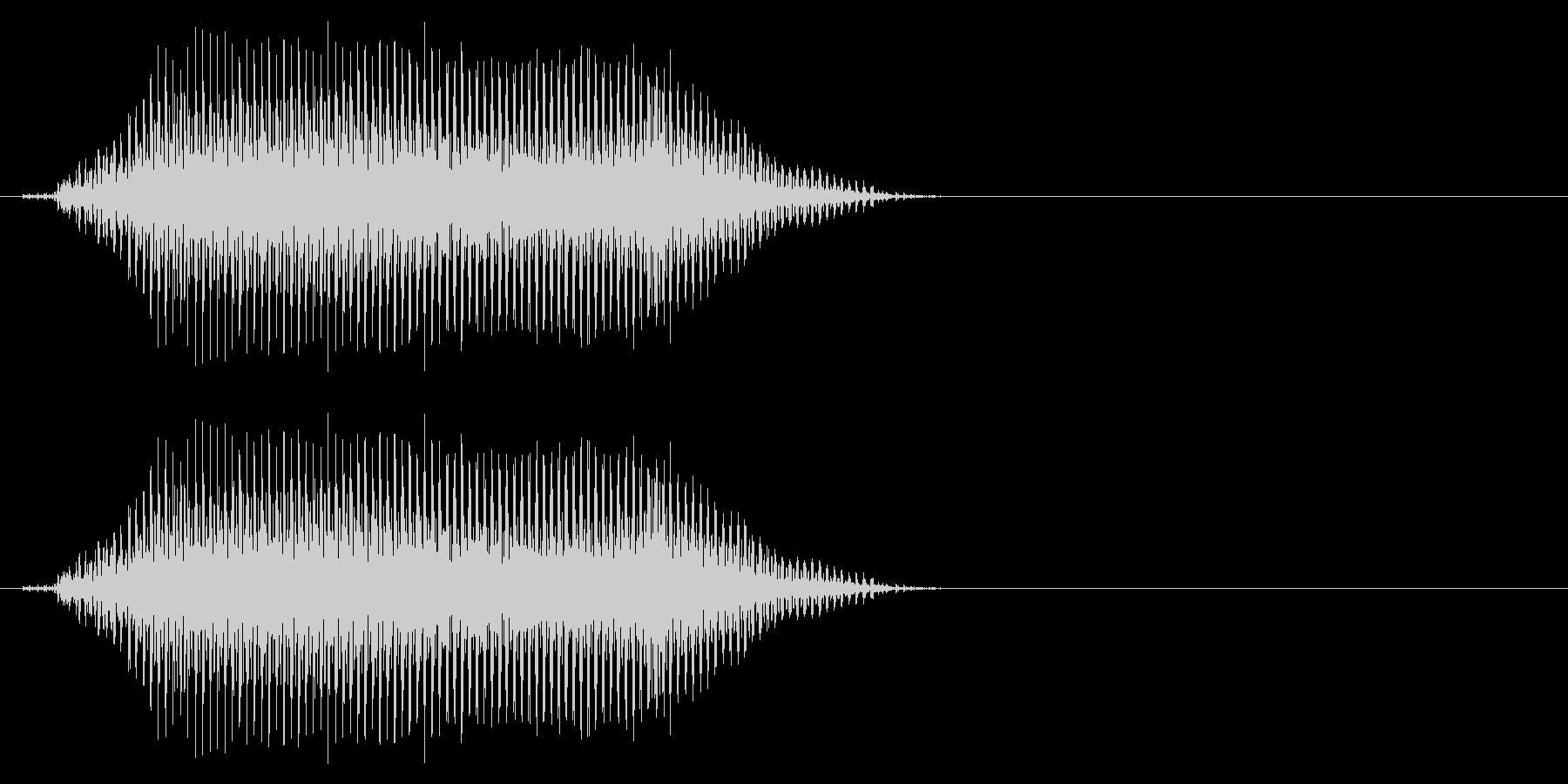 ひ弱なゾンビの発声に 3の未再生の波形