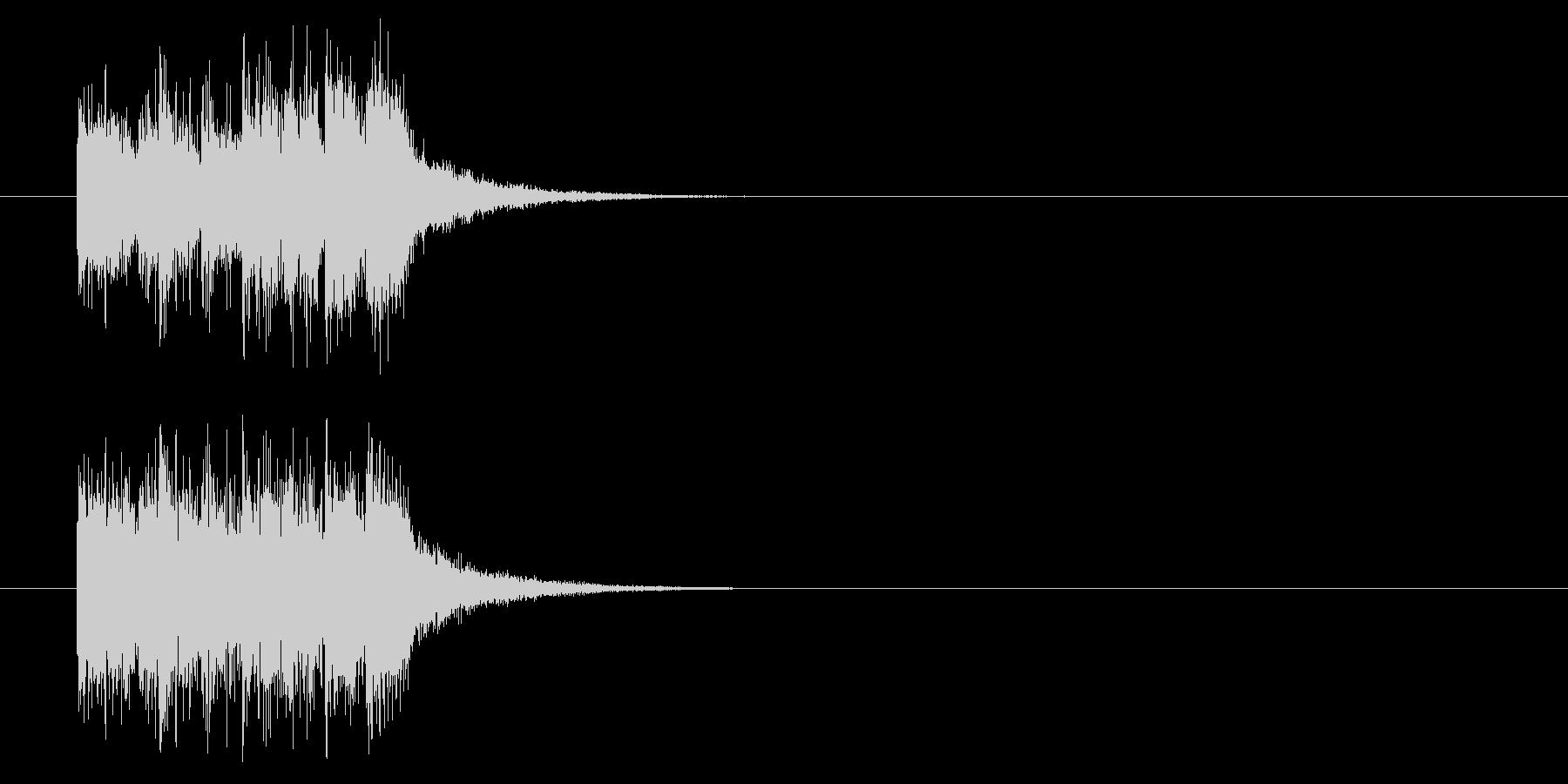 ジングル(ブラス入り)の未再生の波形