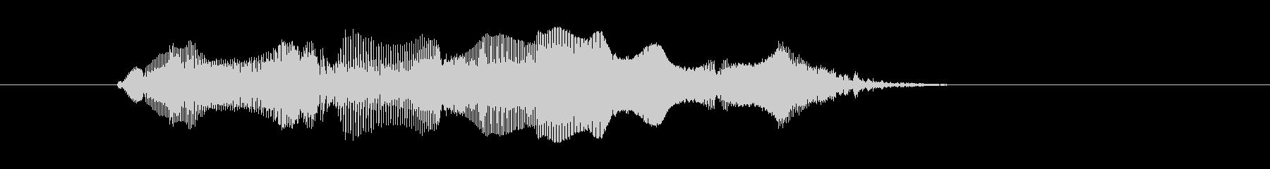 いえ〜(↑)い!の未再生の波形