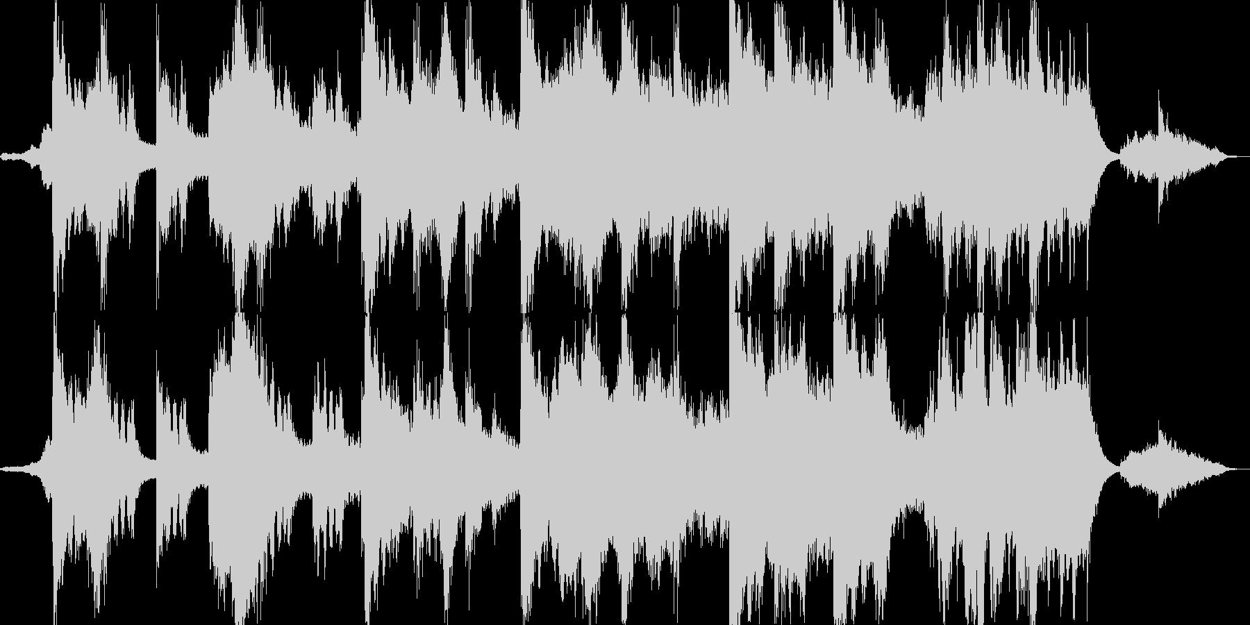 強力な追手に追いつめられるイメージの曲の未再生の波形