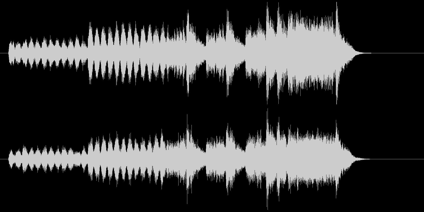 始まりのイメージのファンファーレの未再生の波形