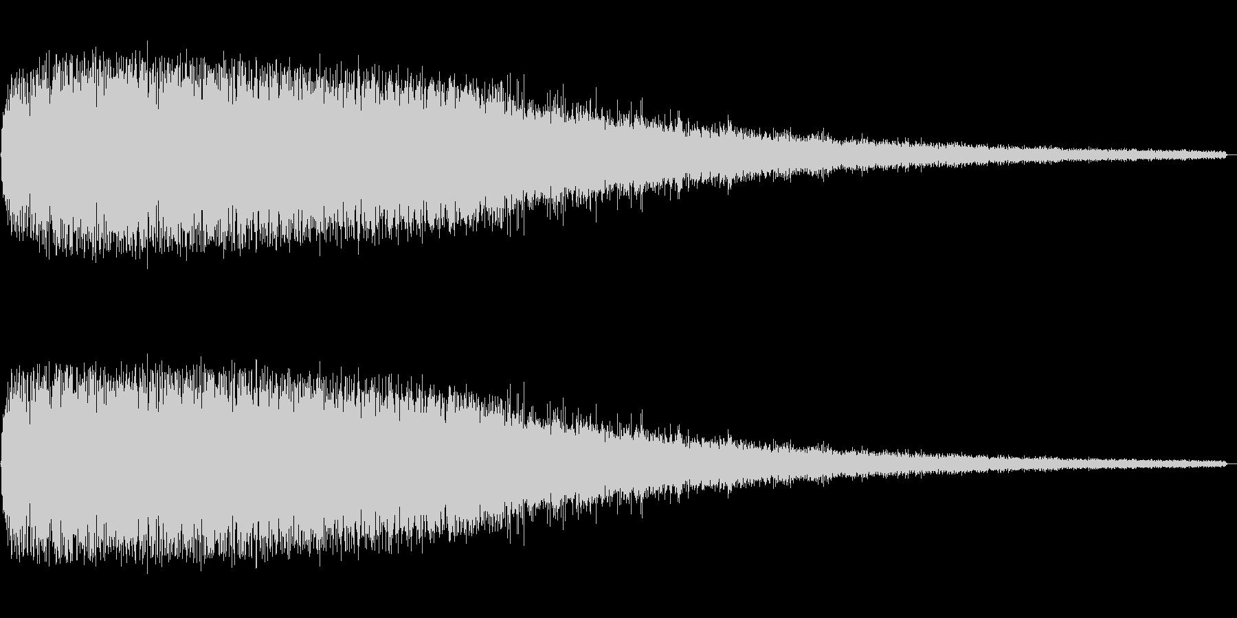 ザザザーと段々と小さくなるノイズ音の未再生の波形