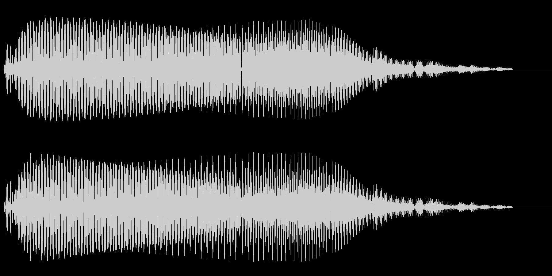ブワ〜↑ン(やわらかく上がる音)の未再生の波形