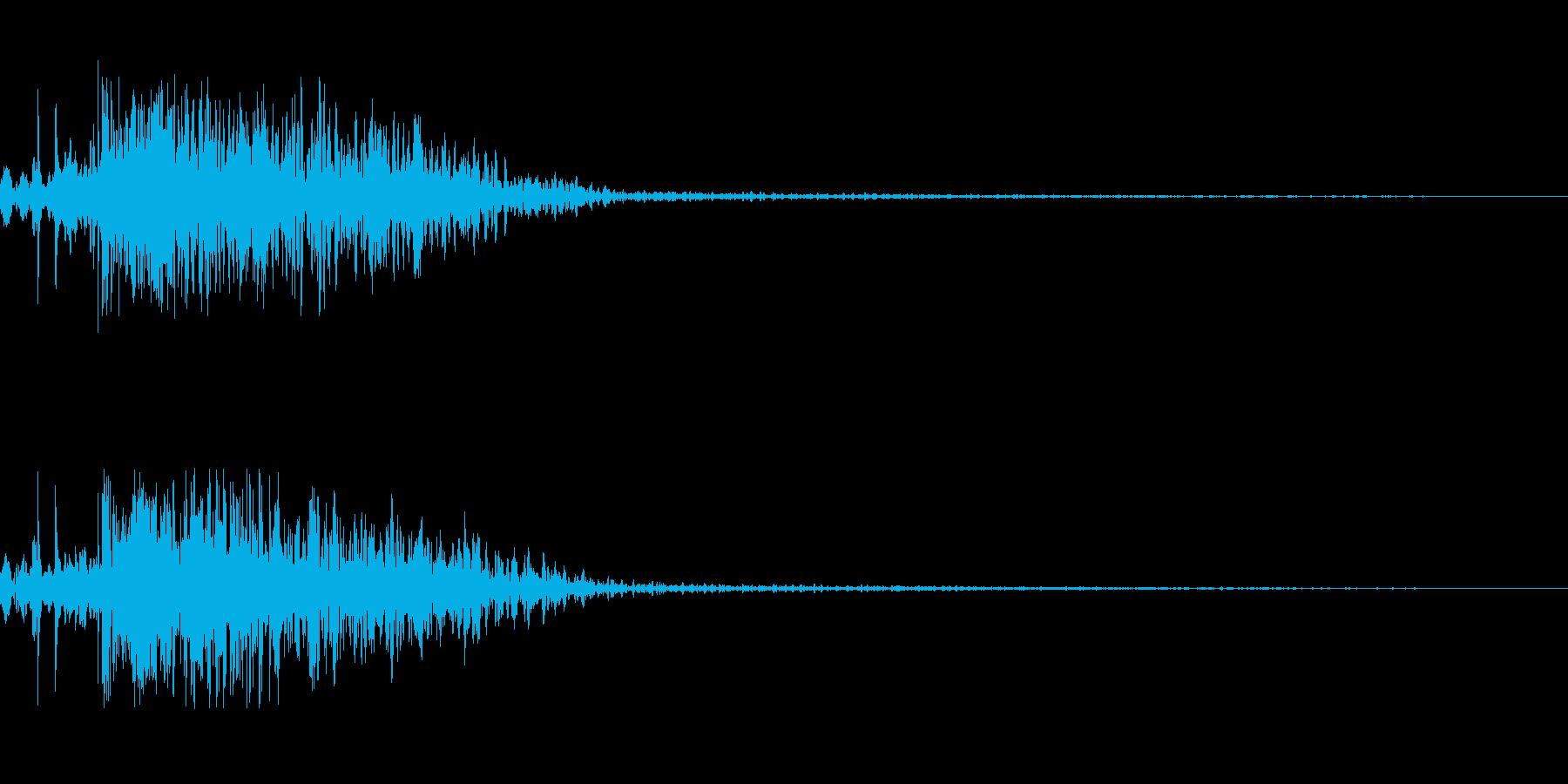 ショットガンの再生済みの波形
