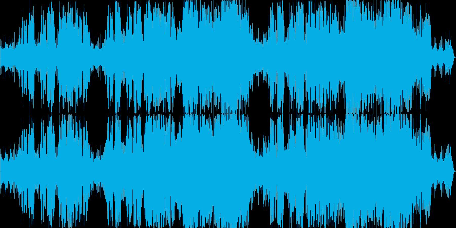 ビートルズ風英語の不変のメッセージの再生済みの波形