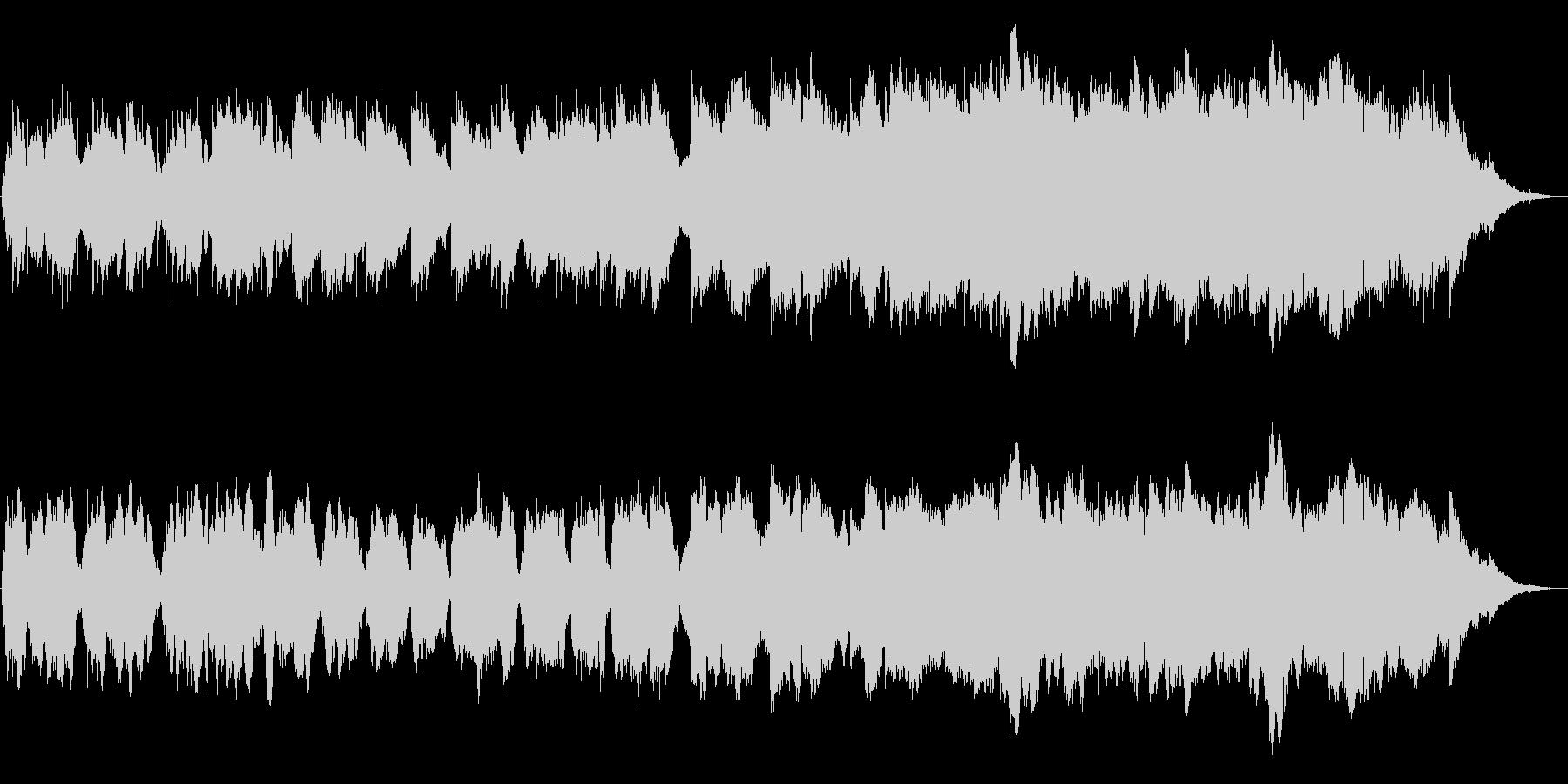 チェロ&オーボエのほのぼのしたBGMの未再生の波形