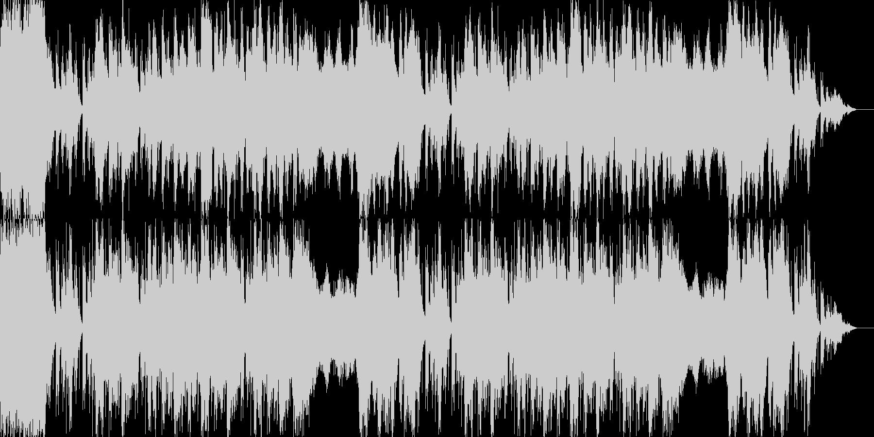 勝利のファンファーレの未再生の波形
