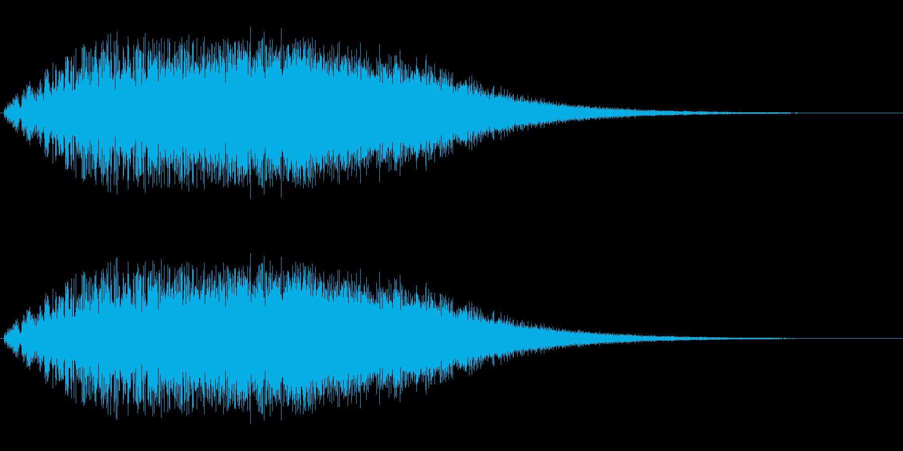 風が吹き去っていくような効果音の再生済みの波形