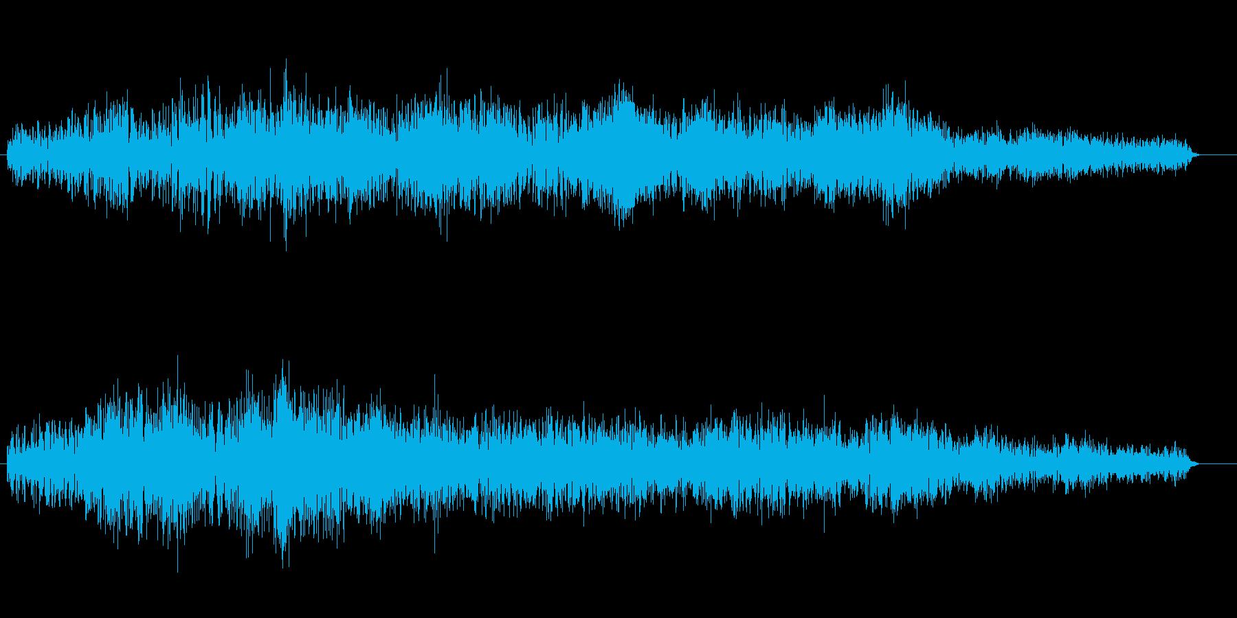 ゴワワワーンという音の再生済みの波形