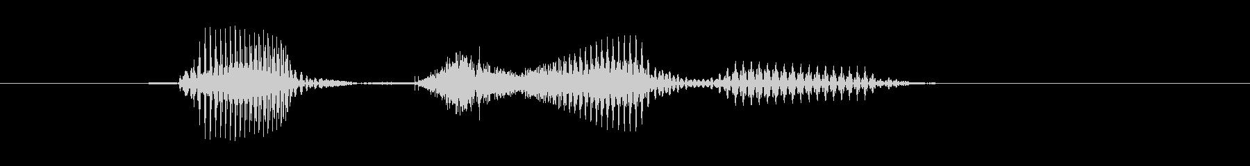 物理の未再生の波形